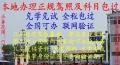广元驾考科目4231全过快乐学车一费到底轻松拿证。