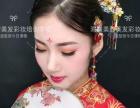 莆田海峡婚礼馆新娘跟妆、早妆,婚纱礼服租赁全程跟拍