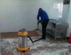 专业家庭保洁 新房开荒保洁 玻璃清洗等服务
