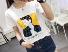 女装短袖T恤3.9元,多款多色