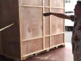北京國內制作各自木板包裝箱
