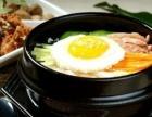 苹晟小吃培训,韩国泡菜,韩式石锅拌饭,韩式料理培训