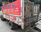 重庆九龙坡搬家便宜专业招安贵公司
