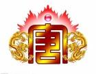 济宁资深经济商业纠纷合同纠纷债权债务纠纷律师唐伟建