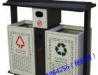 出售优质环卫大垃圾桶 240L,加厚240L户外垃圾桶大号环