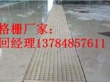 地沟盖板 a地沟盖板价格a优质地沟盖板批发
