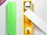 免焊接18650香水移动电源DIY套件配件香味迷你充电宝套料升压