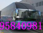 温州到河池 长途客车 客车卧铺汽车15825669926
