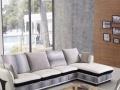 专业各种真皮沙发订做、翻新、换皮、软包订做