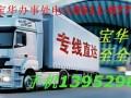 中大快运句容到全国各地货物运输