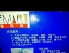 福玛特多功能超声波清洗机CD-3800