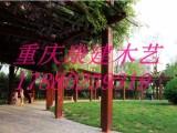 重庆防腐木花架实木花架碳化木花架别墅花园花架制作厂家