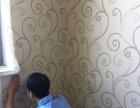 专业壁纸安装,壁布安装,质量保证