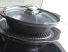 烤涮双层陶瓷锅加盟 其他 投资金额 1万元以下