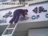 天河區崗頂洪升專業大廈外廣告牌安裝服務專業保潔價格優惠