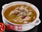 上海江西老表土鸡汤技术免加盟培训