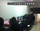 海门淘宝班培训学校 海门网店经营 超级会员的福利