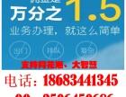 镇江股票开户200万资金炒股哪家券商佣金最低可以多少