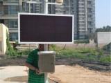 供应空气扬尘检测系统--风速风向扬尘在线监测系统