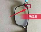 爱大爱手机眼镜老人能戴吗能治疗近视吗