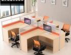 重庆 新款办公家具 屏风隔断办公员工桌 桌办公职员桌工作屏风