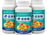 诺普琳桃树叶面肥在膨果期的施肥方法