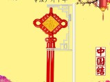吉林LED中国结 发光中国结灯 广告灯箱