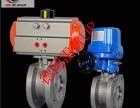 进口电动保温球阀 进口电动不锈钢保温球阀图