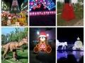灯光节花海花灯圣诞树玻璃钢花车水上乐园等展览道具