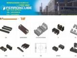 飞磁Ferroxcube磁芯磁柱磁环全系供应ETD59