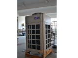 浙江专业的60度138L高温机销售厂家在哪里|浙江除湿机厂家