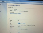 戴尔V131笔记本,9.9成新.700G内存,顶配
