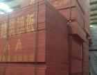 低价出售新旧二手建筑模板、方木,工地木方、方料木材