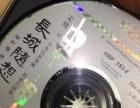 长城随想 日本东芝首版 雨果 CD