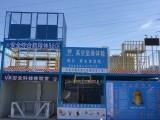 青島道誠工地安全行為體驗館建筑安全體驗區廠家