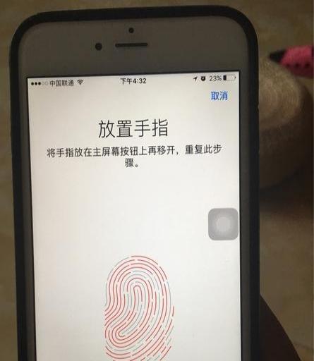 苹果iPhone6p64g 国行 金色 95新 全
