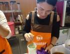 广西来宾誉世晨奶茶饮品培训班,等你来