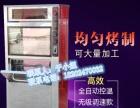 烤土豆机器烤红薯炉碳烤地瓜机旋转烤地瓜机厂家