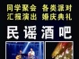 綦江花果山音乐农庄