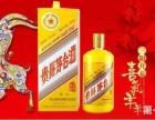 北京回收生肖茅台酒