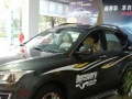 汨罗吉盛汽贸分期付款购车只需一张身份证