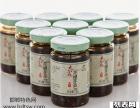 大红袍花椒芽菜 邯郸特产 138g散装