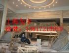 松江区车墩专业打墙打地板房屋拆除,垃圾清运,酒店