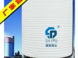 【厂家直供】通辽15吨塑料储罐的价格 防腐耐酸塑料桶厂家质保5年