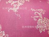 供应色织布,丙纶床垫布,提花面料
