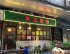 广州伙记茶档加盟费用有多少