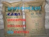 银川回收防老剂 北京回收保湿剂列表新闻