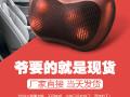 颈椎按摩枕多功能电动车载家用按摩靠垫代理