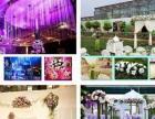 石柱2016最最优惠最最时尚婚礼高端套餐