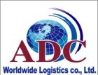 烟台ADC国际快件/物流